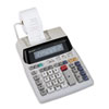 Office Machines: Sharp® EL1801V Fluorescent Display Two-Color Printing Calculator