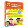 Scholastic Scholastic Sing-Along E-Songs SHS 565262