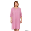 Silverts Womens Pretty Hospital Patient Gowns SIL 262110201