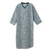 Silverts Mens Adaptive Poly-Cotton Hospital Nightgown - Open Back - Snap Back SIL 500502304