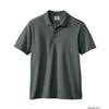 Silverts Mens Regular Knit Polo Shirt SIL 504302102