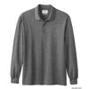workwear Polo Shirts: Silverts - Men's Polo Shirt