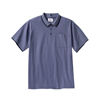 Silverts Adaptive Polo Shirt SIL 507100902