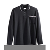 Silverts Adaptive Polo Shirt Top For Men SIL 507810201