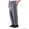 adaptive apparel: Silverts - Men's Easy Access Clothing Polar Fleece Pants