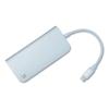 SMK Link SMK-Link Electronics USB-C Multi-Port Hub SKK VP6920