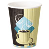 Disposable Cups Paper Cups: Solo Duo Shield™ Insulated Paper Hot Cups