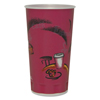 Solo Solo Trophy® Plus™ Dual Temperature Insulated Cups in Symphony® Design SLO X22NSYM