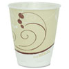 Solo Solo Trophy® Insulated Thin-Wall Foam Hot/Cold Cup SLO X8J8002