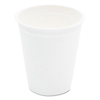 Clean and Green: Savannah Supplies Inc. Hot Cups