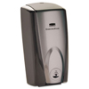 soap dispenser: Rubbermaid Commercial AutoFoam Touch-Free Dispenser