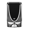 Soap Dispensers Touch Free Dispensers: Hospeco - TFII Touch Free Black W/Chrome Dispenser Holds 1000 Or 1200Ml