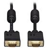 Tripp Lite Tripp Lite VGA Coax Monitor Cables TRPP502050