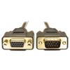 Tripp Lite Tripp Lite VGA Monitor Extension Cable TRPP510006