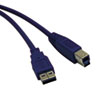 Tripp Lite Tripp Lite USB 3.0 Superspeed Device Cable TRP U322015