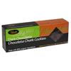 Pamela's Products Pamelas Dark Chocolate, Chocolate Chunk Cookies BFG 31678