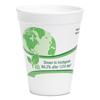 WinCup WinCup® Vio™ Biodegradable Cups WCP 16C18VIO