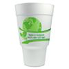 WinCup WinCup® Vio™ Biodegradable Cups WCP 32CC32VIO