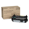 Imaging Supplies Maintenance Kits: Xerox 115R00069 Maintenance Kit, 150,000 Page-Yield