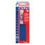 WYPO TTM Line Tip Cleaner Kits WYP326-TTM-2