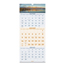 At A Glance AT-A-GLANCE® Scenic Three-Month Wall Calendar AAGDMW50328