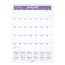 At A Glance AT-A-GLANCE® Erasable Wall Calendar AAGPMLM0228