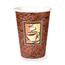 Dixie Java Hot Paper Cups DIX2342DJ