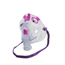 Drive Medical AIRIAL Pediatric Nebulizer Mask DRVMQ0047