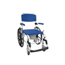 Drive Medical Aluminum Shower Commode Mobile Chair NRS185006