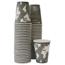 Eco-Products Eco-Products® World Art™ Renewable/Compostable Hot Cups ECOEPBHC12WAPK