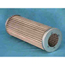 Filter-Mart Pleated Wire Element - 1 Each FMC06-0039