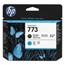 Hewlett Packard HP C1Q20A Printhead HEWC1Q20A
