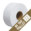 Kimberly Clark Professional TRADITION® JRT® Jr Jumbo Roll Tissue KCC02129PL