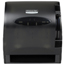 Kimberly Clark Professional IN-SIGHT* LEV-R-MATIC* Roll Towel Dispenser KCC09765