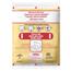 Medline Standard Instant Hot Pack MEDMDS137050