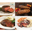Omaha Steaks Filet Mignons, Boneless Strips, Top Sirloins & Filet of Prime Rib - Ribeyes OMS40533