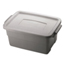 Rubbermaid Roughneck™ Storage Box RHP2213STE