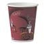 Solo Solo Bistro™ Hot Paper Cups SCC370SI