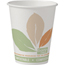 Solo Solo Bare™ Eco-Forward Paper Hot Cups SCC378PLA-BB