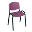 Safco Contour Stacking Chair SFC4185BG